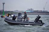 Шлюпка мотора Китая Aqualand 18feet 5.4m твердые раздувные/патруль нервюры/спасение/воинская шлюпка (RIB540A)