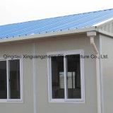 강철 구조물 Buidling를 위한 조립식 집