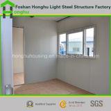 조립식 모듈 사무실 거실 콘테이너 집 또는 홈
