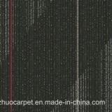 Nylon коммерчески модульная плитка ковра с затыловкой PVC