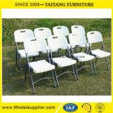 Mobilier en chaise en plastique extérieur pliable de haute qualité