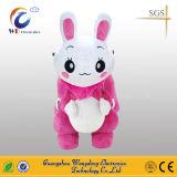 Giri animali del giocattolo della peluche a gettoni di divertimento da Wangdong