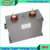 Pulso de Hz Capacitor / Condensador de almacenamiento de energía de alta tensión