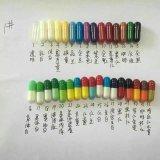Comprimidos da perda de peso do OEM com etiqueta confidencial na cor de Varous