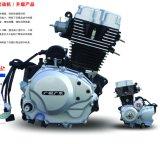 Moteur de moto (CG139 MOTEUR)
