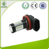 중국 도매 12V 백색 60W LED 차 빛