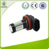 Großhandels12v weißes 60W LED Auto-Licht China-