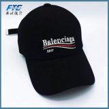 Snapback 스포츠 모자 힙합 인쇄된 모자