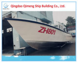 Buque simple del barco y de carga de pesca del ocio del conjunto