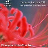 Extrait de Lycoris Radiata (Galanthamine 98%-99%)