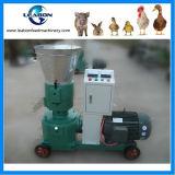 حارّ يبيع مصنع إستعمال صغيرة تغذية يطحن كريّة طينيّة آلة