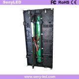 Angle réglable mur vidéo incurvée Mur d'affichage à LED (P3.91mm)