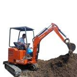 1.8 Ton Kubota Motor Zero-Tail Swing Mini Excavator
