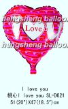 """ balão 18 Hearted Wedding (10-SL-175)"