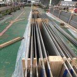 De Pijp van het roestvrij staal