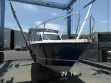 釣のための8.5mのガラス繊維力のボート
