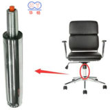 Primavera de gás fechável de boa qualidade para cadeira de escritório