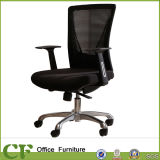 CF neuer Ankunfts-hoch Rückseiten-Ineinander greifen-Stuhl
