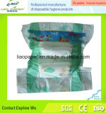 Среднее Quality для All Babies Economic Diapers