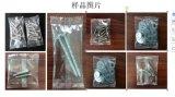 Distributeur automatique de la vis à vis d'Ongles Vffs d'emballage de pièces métalliques de la machine La machine