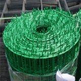 PVC上塗を施してあるオランダ防御フェンス