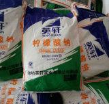 공장 공급 음식 급료 나트륨 구연산염