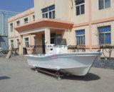 5.8mの新しいモデルのガラス繊維のボートの船外モーターの漁船