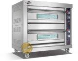 2 Schichten 4 Tellersegment-Gas-Ofen-für Geschäft (WFC-204Q)