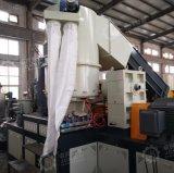 Специальный дизайн двух неверная установка PP PE Agricultrual пленки линии Granulation экструдера