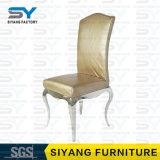 Presidenza moderna di Eames della mobilia della presidenza domestica del metallo che pranza presidenza