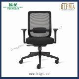 Sechs Farben-Büro-Mech Stuhl