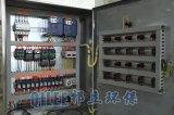 Städtische Abwasser-Behandlung, die automatische Schrauben-Filterpresse entwässert