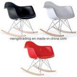 현대 디자인 황색 플라스틱 흔드는 레이다 Eames 의자