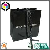 Sacchetto di elemento portante di carta d'acquisto del regalo della stampa di colore con la maniglia