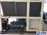 refroidisseur d'eau industriel refroidi par air de réfrigérateur de la vis 40tons