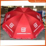 인쇄되는 주문 로고 중국 공급자 휴대용 비치 파라솔 광고