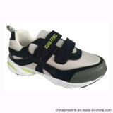 عظيمة نوعية أطفال يركض حذاء رياضة رياضة أحذية