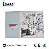 広告のためのほとんどの普及した7インチLCDのビデオパンフレットカード小冊子