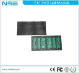 옥외 광고를 위한 P10 LED 모듈 위원회