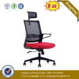 현대 행정실 가구 인간 환경 공학 직물 메시 사무실 의자 (HX-YY016)