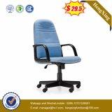 직물 더 낮은 뒤 디자인 오피스 의자 (HX-OR013C)