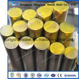 合金の棒鋼DIN 1.2083 1.2316 1.4021 SUS420J2型の鋼鉄