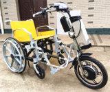 Acoplado caliente del sillón de ruedas de Handcycle Trike del mecanismo impulsor de la energía eléctrica del producto de la promoción de la Navidad de la venta