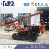 광산 드릴링 리그 Hf115y 유압 교련 의장 구멍 깊이 40m 구멍 직경 90-140mm