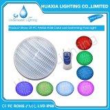 SMD3014/2835 RGB/Singleカラー12V PAR56 LEDプールランプの水中ライト
