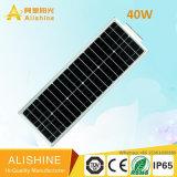 luz de rua solar Integrated completa do diodo emissor de luz 40watts com garantia de 5 anos