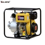 Цвет желтого цвета старта водяной помпы 4 дюймов тепловозный электрический (DP40E)