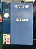 Moda 14m3/Min cheRaffredda l'essiccatore refrigerato dell'aria per l'esportazione