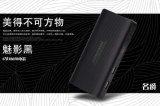 2017 batería móvil portable superventas de la potencia del molde de Priviate de la capacidad grande 18000mAh/batería móvil móvil de la fuente de alimentación 18000mAh