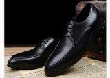 最も新しい修道士の人の服靴の人の履物ビジネス靴